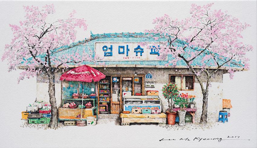Petite boutique coréenne, par Me Kyeoung Lee